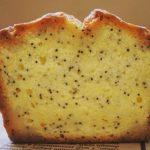 Lemon&poppyseede Tea Bread